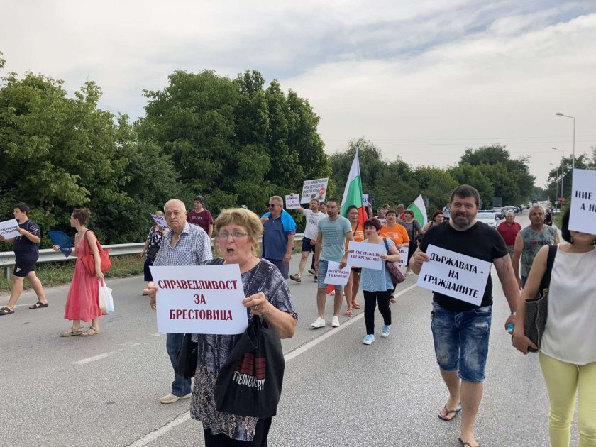 Жители на пловдивското село Брестовица излязоха на пореден протест заради