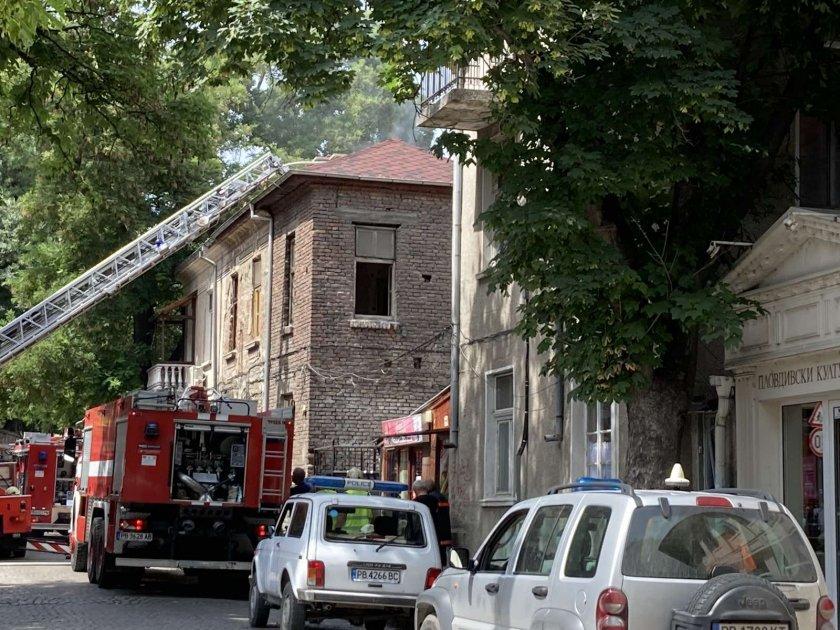 пожар горя къща центъра пловдив