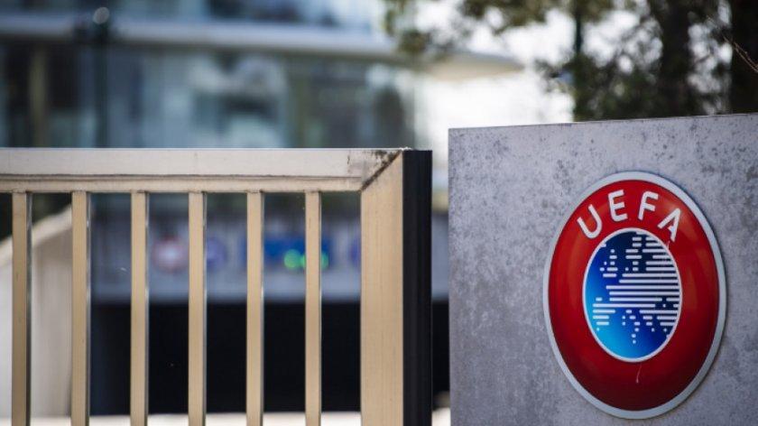 уефа официално премахна правилото гол чужд терен