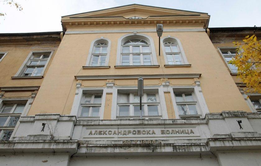 Антикорупционната комисия проверява директора на Александровска болница
