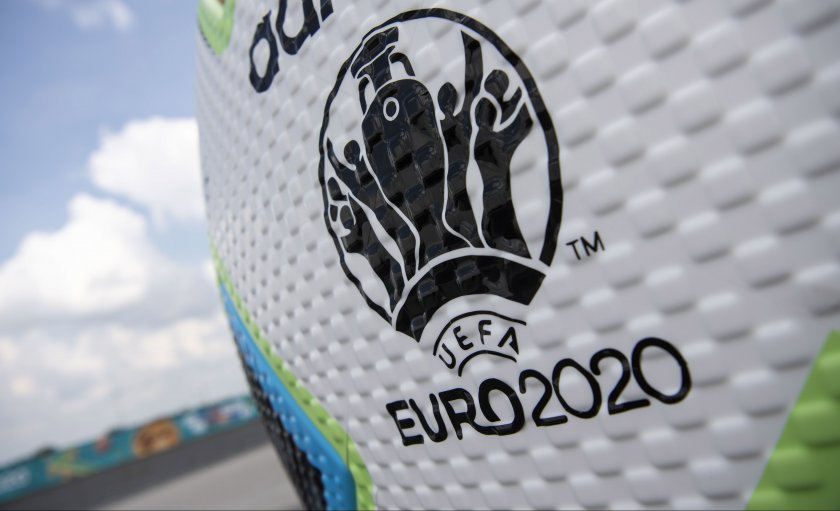 топка Евро 2020