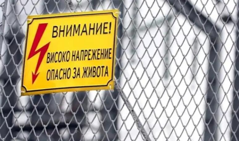мъж загина ремонт трафопост русенско