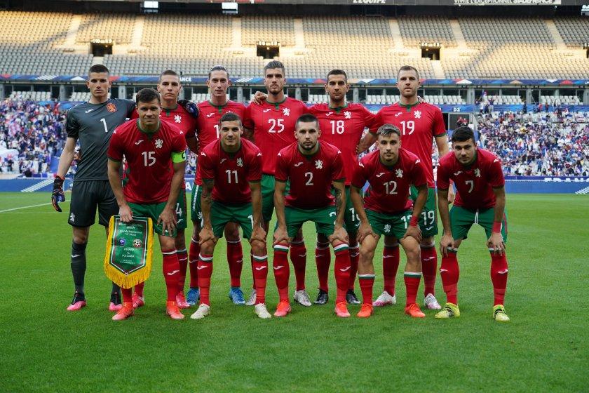 българия смъкне ранглистата фифа