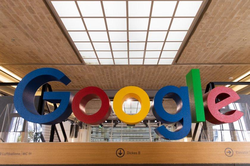 франция глоби гугъл 500 млн евро
