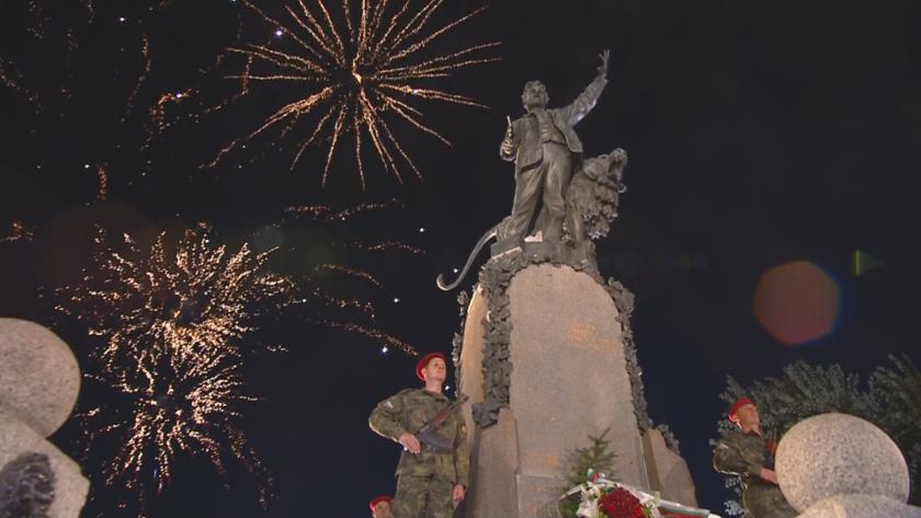 Тържествена заря-проверка в Карлово по повод 184 години от рождението на Васил Левски