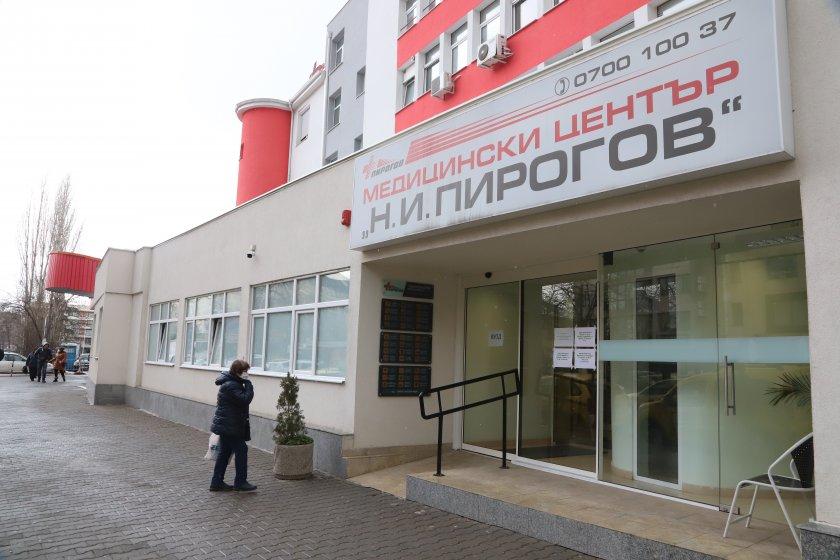 """""""Пирогов"""": Министър Кацаров не е бил на безплатен контролен преглед в края на януари"""