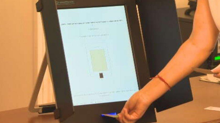 живо цик представи демоверсия бюлетината изборите народно събрание