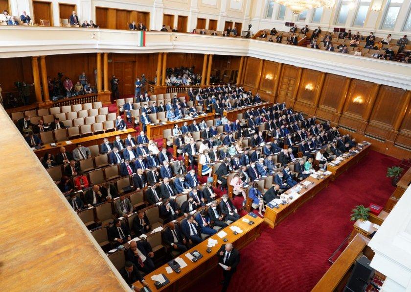 първи звънец парламент новите депутати заклеха снимки