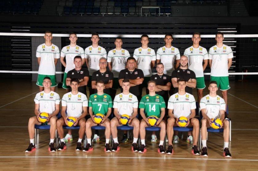 българия u20 замина балканиадата волейбол