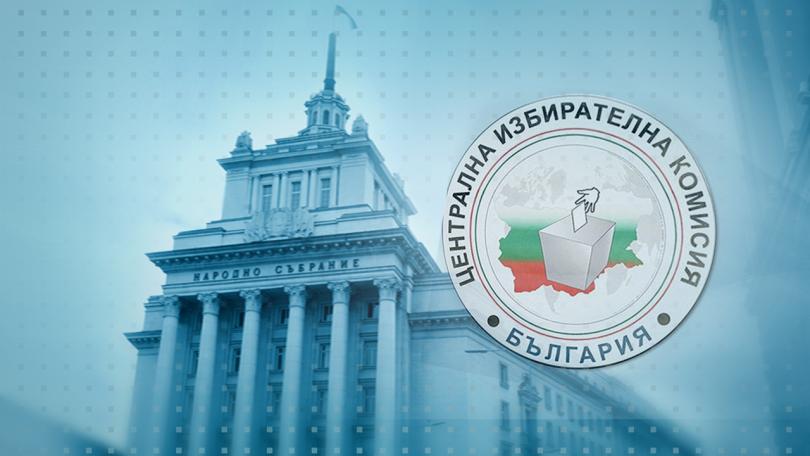 централната избирателна комисия сем подписват споразумение изборите