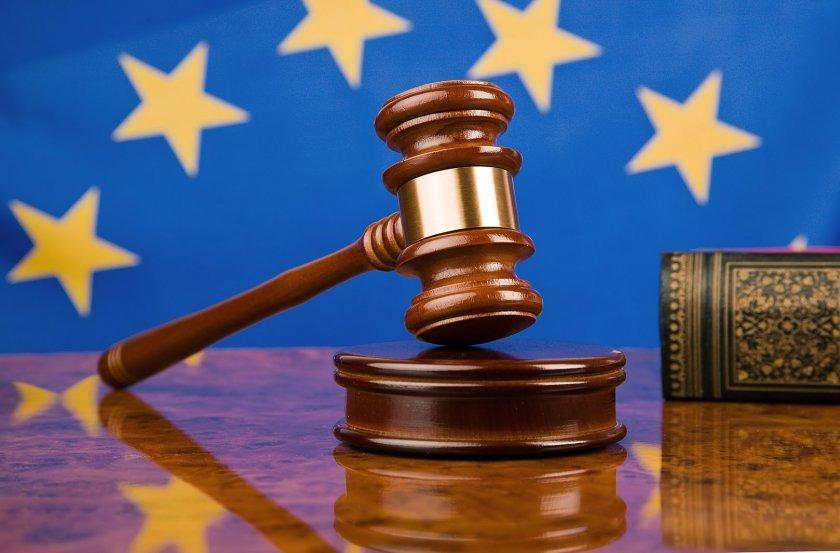 полша временните мерки съда съдебните реформи противоконституционни