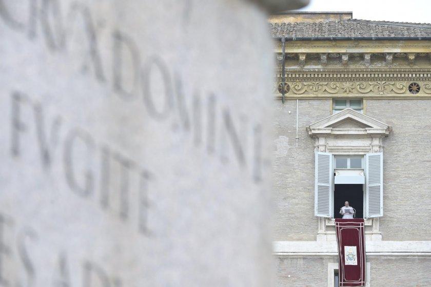 папа франциск гладът нарушение човешките права