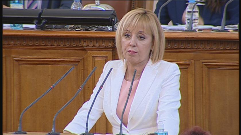 избраха единодушно мая манолова председател комисията ревизията