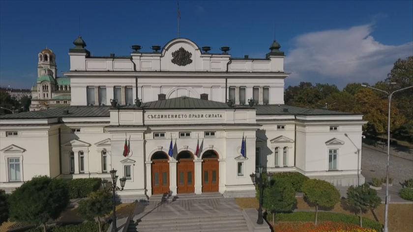 депутатите събират обсъждат името новия председател ото народно събрание