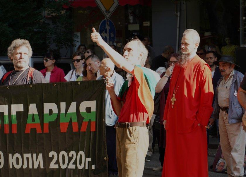 Протест пред ВСС с искане за оставката на Иван Гешев