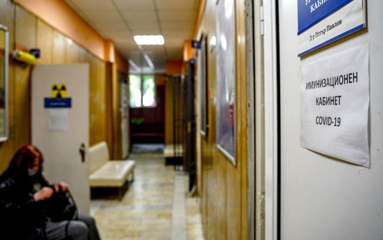 дкц софия отварят зелени коридориrdquo ваксиниране снимки