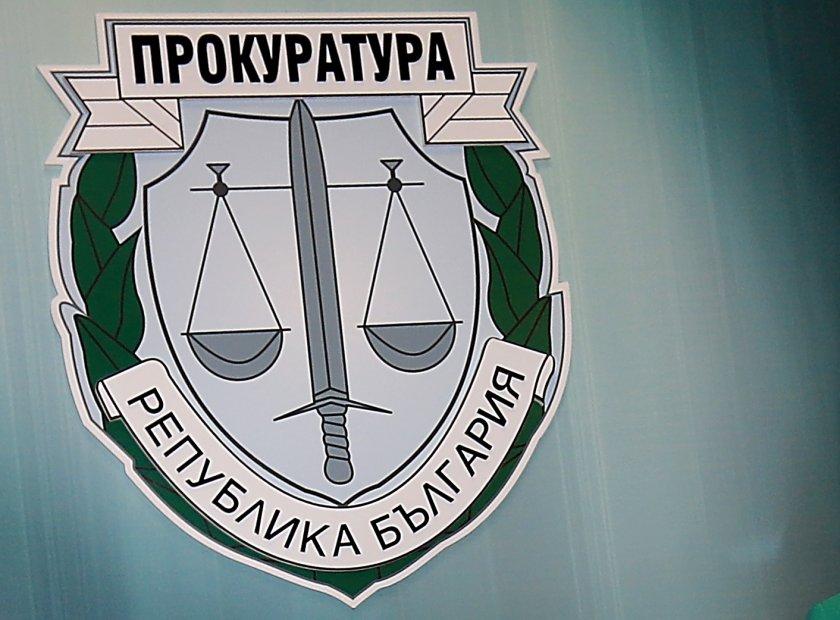 прокуратурата самосезира публикувана справка делото ктб