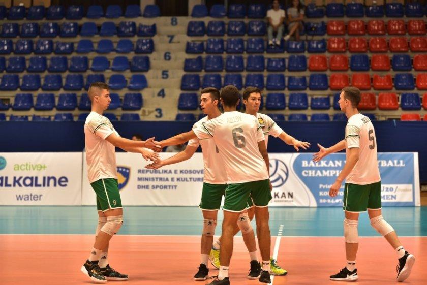 българия спечели балканиадата косово