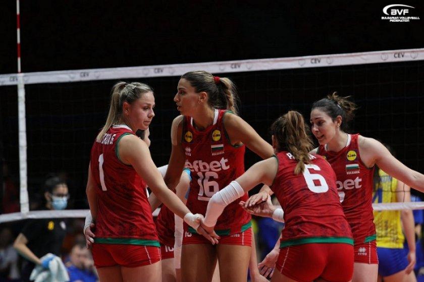 волейболистките победиха категорично румъния приятелски мач