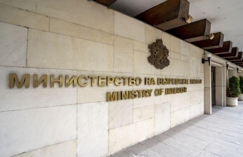предлагат петър тодоров главен секретар мвр