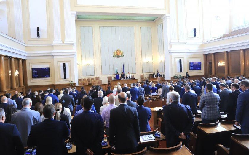 Депутатите почетоха с едноминутно мълчание паметта на двамата служители на