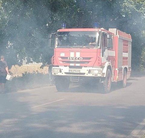 потушен пожарът кадиево овладяха огъня централен балкан