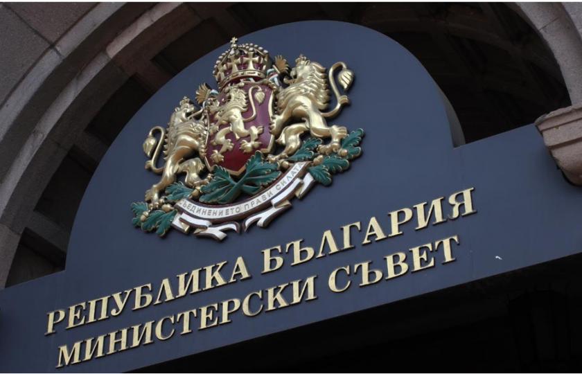 кабинетът спира строителството нов правителствен комплекс софия тех паркrdquo
