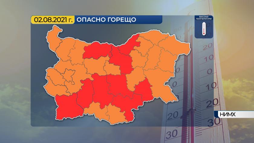 червен код области страната температури градуса