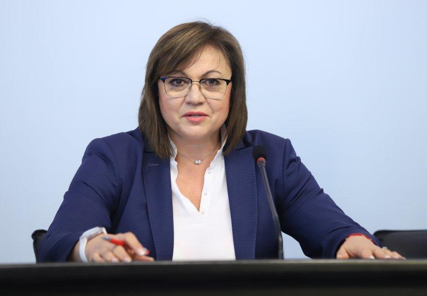 Нинова: Ще решим за подкрепа на ИТН, когато обявят премиера и Министерски съвет