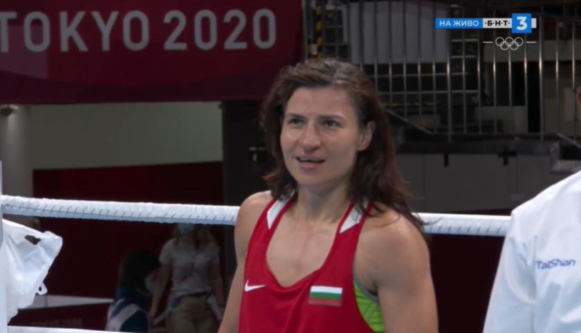 втори медал българия стойка кръстева финал токио