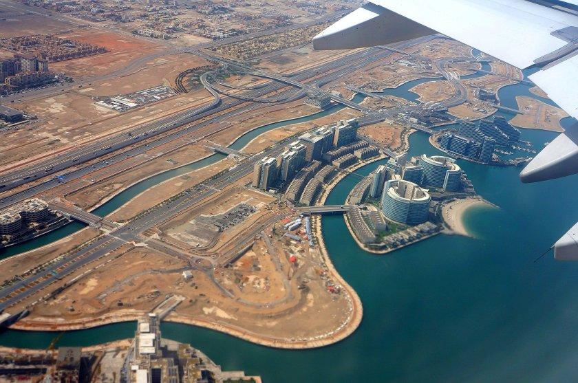 Българските граждани, пътуващи до Абу Даби, няма да бъдат поставяни