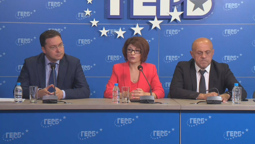 ГЕРБ-СДС представи проектокабинета си, ще върне веднага втория мандат на президента