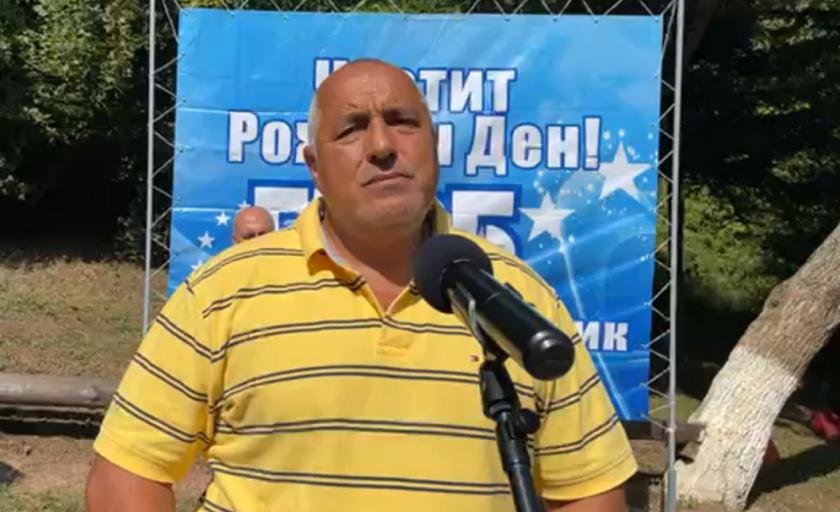 Борисов: Не правят кабинет, за да актуализират бюджета и да крадат (Видео)