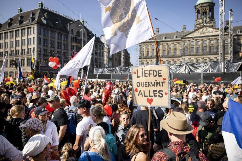 Масова демонстрация срещу мерките в Нидерландия