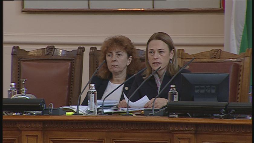 Остър спор с обиди и нападки в Народното събрание: дали