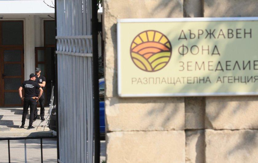 """Повдигнаха обвинение за търговия с влияние на главен експерт в ДФ """"Земеделие"""""""