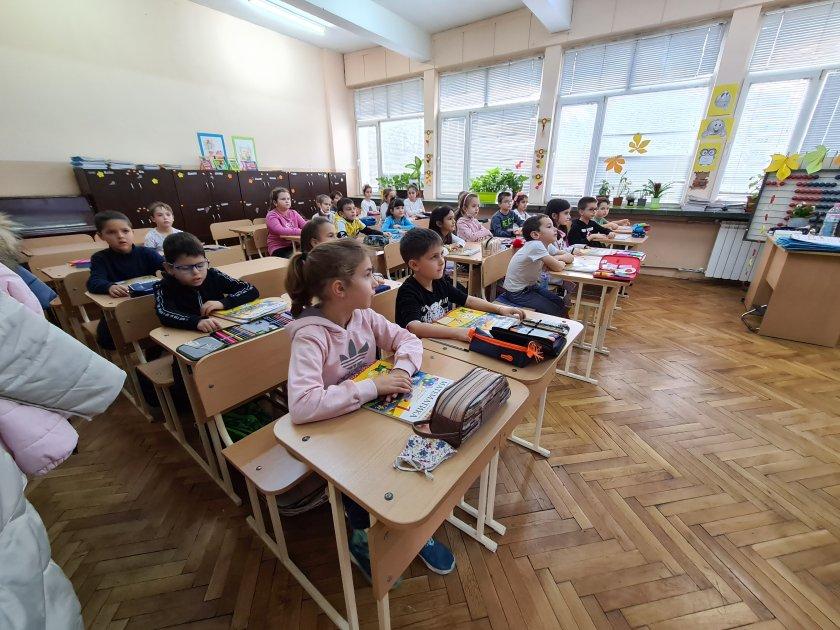 столичните учители присъствено обучение