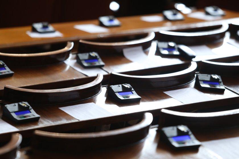 В последните минути на 46-то Народно събрание, на финалната права