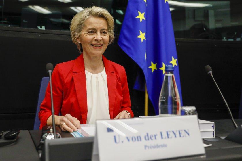 Председателят на Европейската комисия Урсула фон дер Лайен ще произнесе