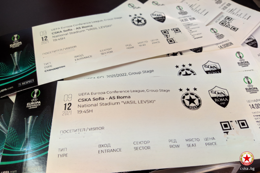 цска пусна продажба билетите мачовете лигата конференциите