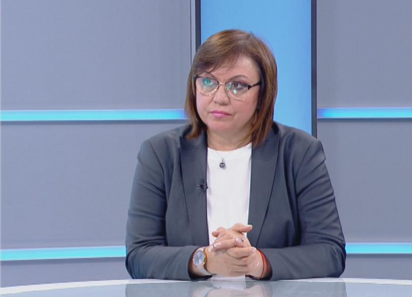 Корнелия Нинова: Решението да върнем мандата още днес ускори желанието за работа в парламента