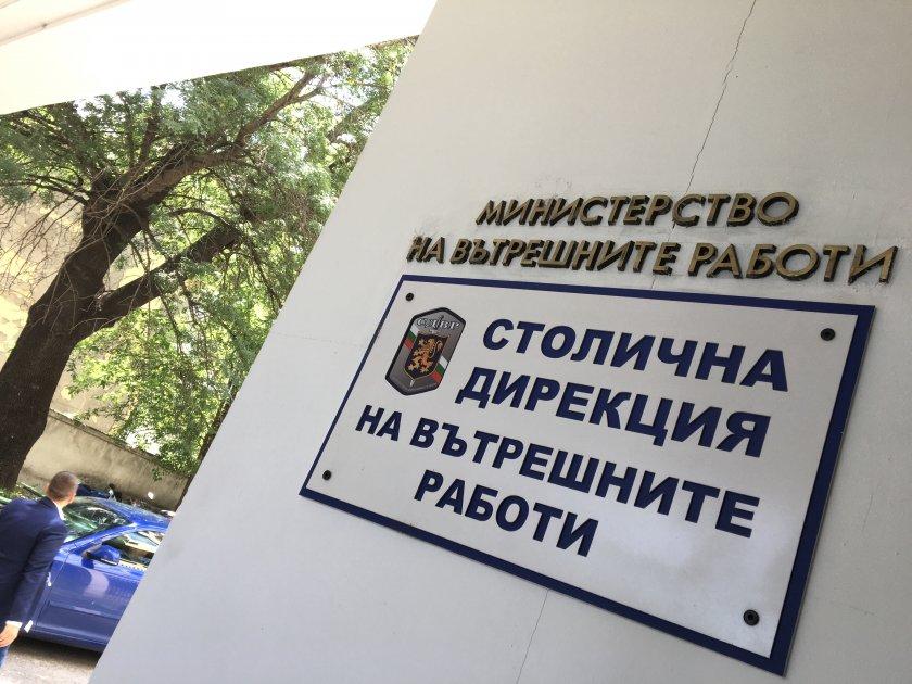 СДВР издирва собственика на сума, открита на метростанция
