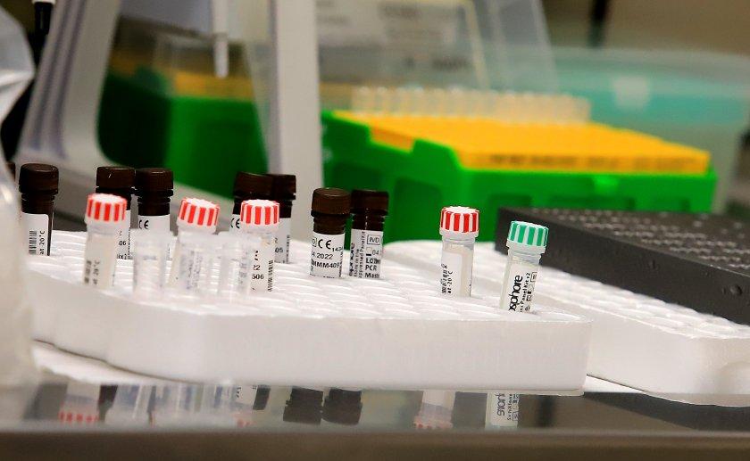 приетите болница covid завършена ваксинация