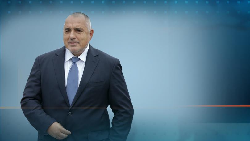 борисов призовавам лидерите политическите партии опитат загърбят егото