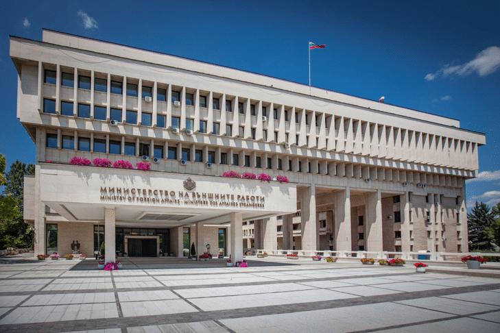 мвнр българия осъжда говора омраза република северна македония