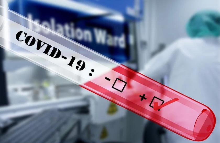 909 новите случаи коронавирус денонощието
