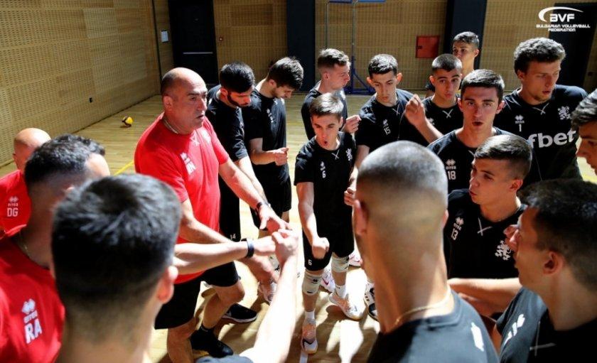 волейболистите победиха русия подготовката световното години