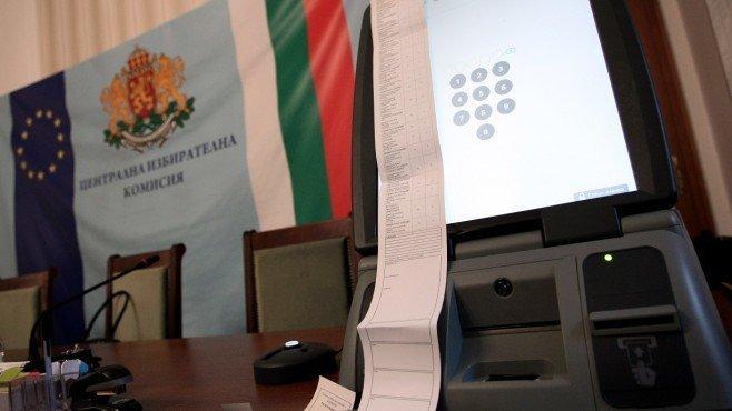 вторник цик започва приема документи регистрация президентските парламентарните избори