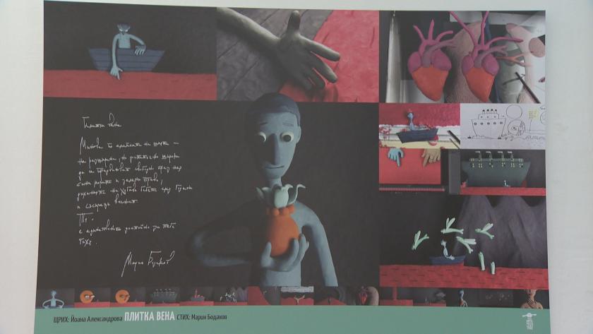 12 български стихотворения оживяват на екран във вълнуващи анимации