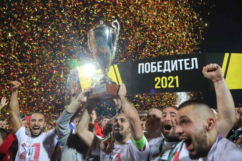 Купа на България ЦСКА